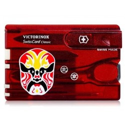 Beijing Opera Mask Print Multi-functional Swiss Army Knife Tool Card